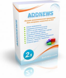 addnews soft posting