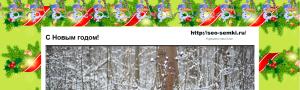 весёлые танцующие снеговики гиф