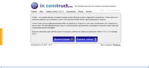 домен myopencart.ru на реконструкции