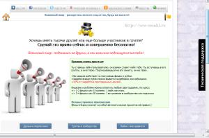 как работать с vprka.com