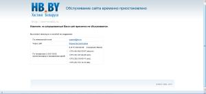 сайт opencart.by  не работает