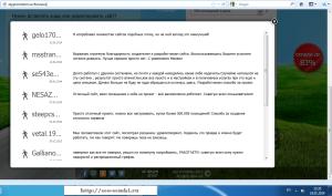 отзывы о сайте skypromotion.ru
