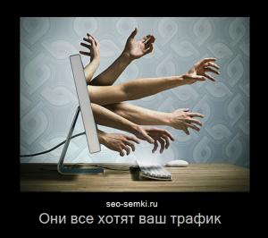 вирусы лезут к вам на сайт