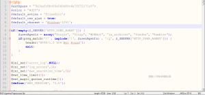 Пример шелла со взломанного сайта на Вордпресс
