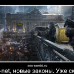 Итоги месяца – первый буткит для Андроид, отзывы о 2domains.ru и др