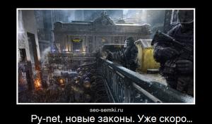 Итоги недели – первый буткит для Андроид, отзывы о 2domains.ru и др