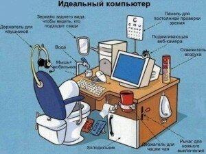 карикатура про блогеров, стол-мечта