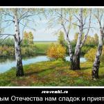 Актуальные новости блогосферы Яндекс и АГС-47