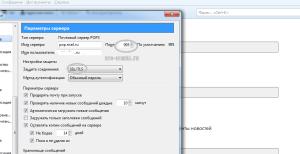 параметры сервера, включить ssl