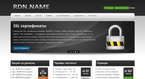 регистратор доменов rdn.name