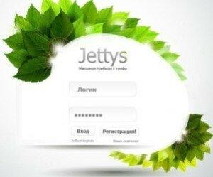 Jettys и другие партнерки на смс и подписках