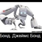 Почему хостинг блокирует поискового робота