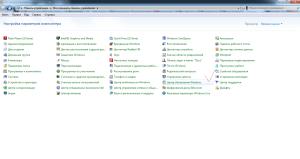 Отключаем проверку подлинности в windows 7