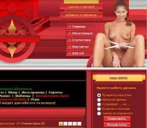 Взлом сайтов на ДЛЕ