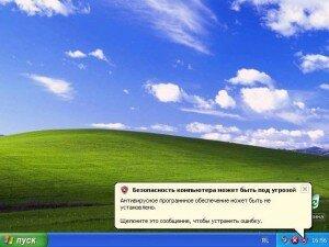 Устанавливаем ОС Windows (Виндоус)