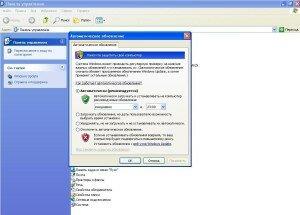 Центр обновления Windows, вопросы и ответы